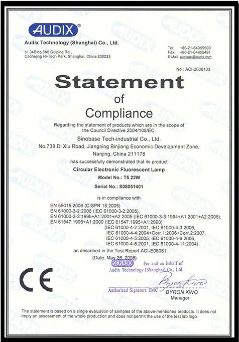 CE-EMC (T5 22W Circular Lamp).jpg