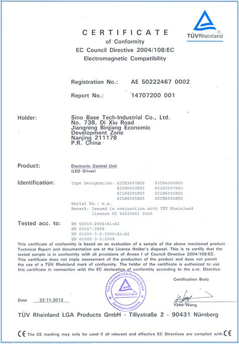 CE EMC 002.jpg
