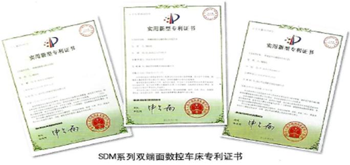 SDM25-03I  T60-04I  T100-04I  T170-04I--.png